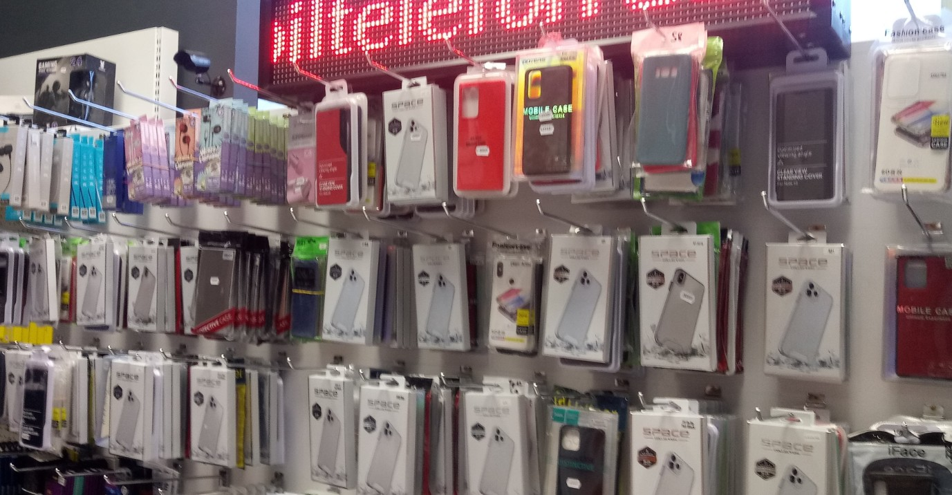 Telefon Adás-Vétel, Szerviz - Japi tel GSM